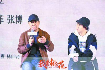 张国立:面对戏剧要永远像初恋
