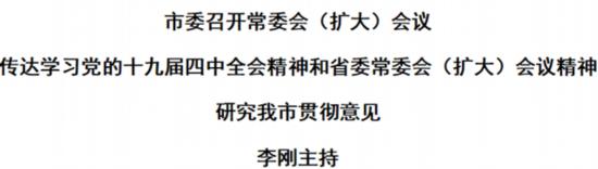 http://www.qwican.com/difangyaowen/2275398.html
