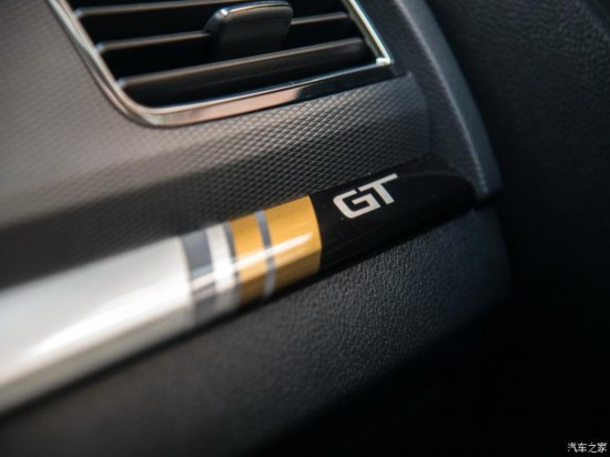 上汽斯柯达 柯米克 2020款 GT TSI230 DSG旗舰版