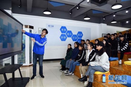 (教育)(2)山东威海:双创基地为大学生孵化创业梦想