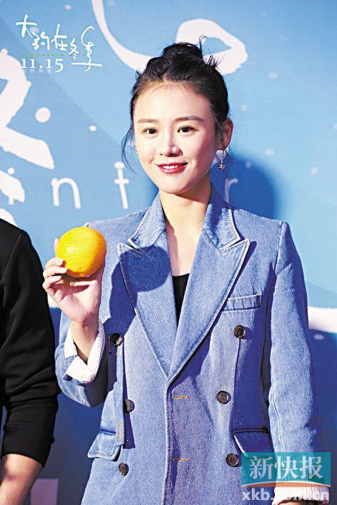 《大约在冬季》北京首映,齐秦现身