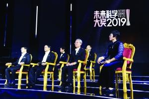 """两位吉林快三app主页-苏人获中国版""""诺贝尔奖""""未来科学大奖"""