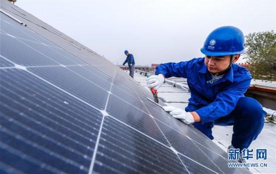 (社会)(1)河北邯郸:推进乡村家庭屋顶光伏惠民工程