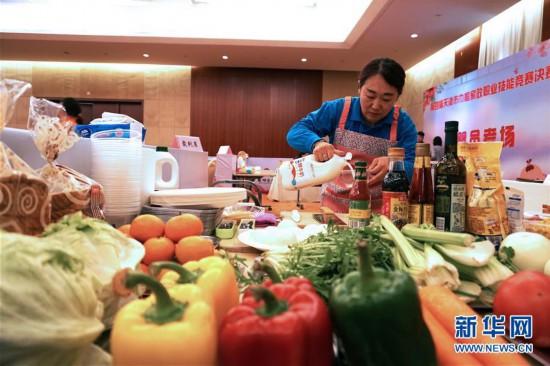 天津:家政技能競賽助推行業專業化