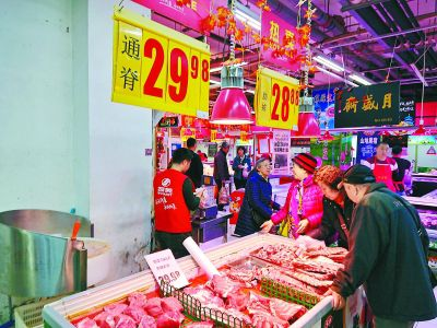 猪肉价格止涨回落