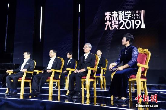 2019未來科學大獎在北京頒獎 楊振寧出席
