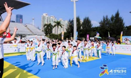 2019年福田区第五届全民健身节圆满落幕