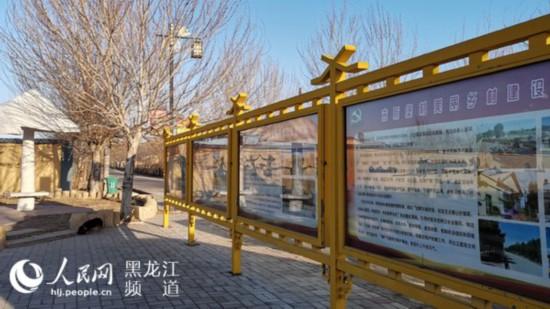 """富裕县:推进""""厕所革命""""打造""""农村厕所改造示范一条街"""""""
