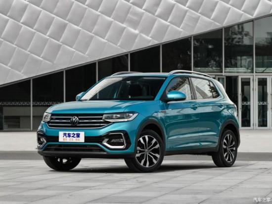 一汽-大众探影12月4日上市 搭载1.4T/1.5L动力 定位小型SUV