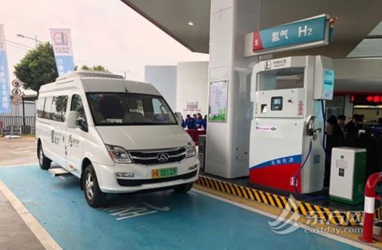 """""""喝氢""""的新能源车看过来上海首"""
