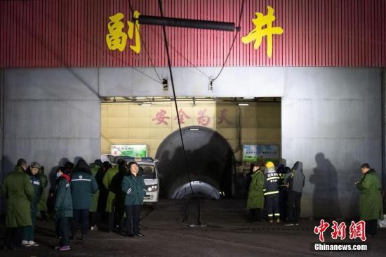 国家煤矿安监局通报平遥煤矿事故:主要负责人利欲熏心