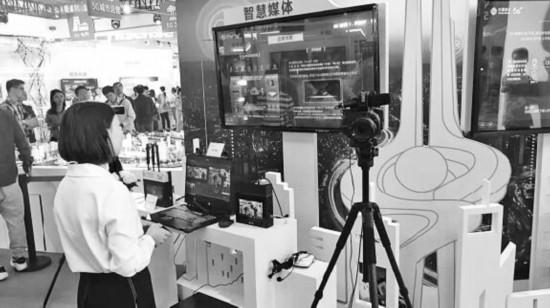 预计2022年5G将给传媒行业带来千亿级的市场空间