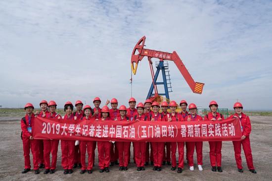 强国一代:勇扛中国石油工业摇篮的大旗