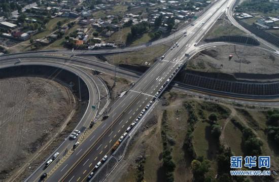 (国际)(3)喀喇昆仑公路二期项目高速段通车