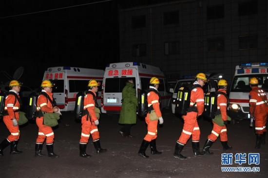 山西平遙二畝溝煤礦瓦斯爆炸事故造成15人遇難 9人受傷