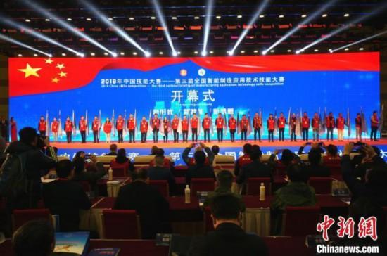 2019年中国技能大赛决赛在河南郑州拉开帷幕