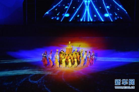 (体育)(2)广西壮族自治区第十四届运动会在百色开幕