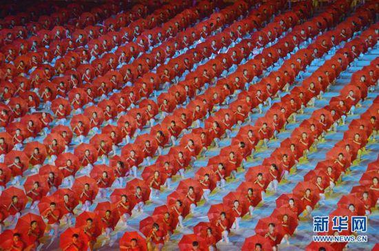 (体育)(4)广西壮族自治区第十四届运动会在百色开幕
