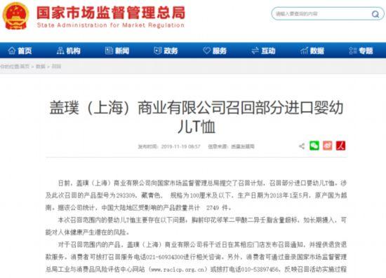 http://www.kzmahc.tw/tongzhuangmuying/525922.html