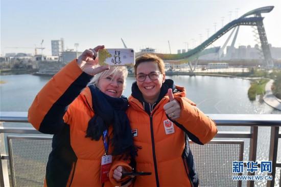 (体育)(1)北京冬奥举行首个国家(地区)奥委会和残奥委会开放日