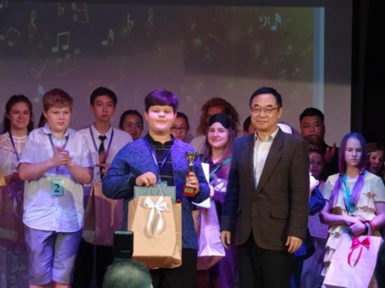 """第九届""""孔子学院杯""""中文歌曲大赛成功举办"""