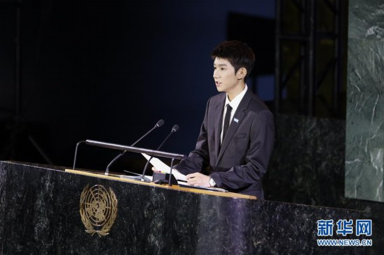 (国际)联合国儿基会大使王源:让全球更多儿童接受良好教育