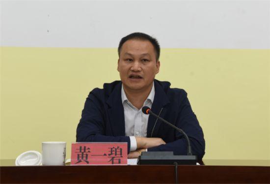 宁明县召开粤桂扶贫协作工作推进会