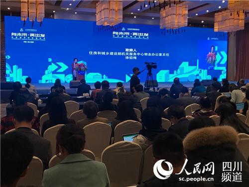 论坛现场图。人民网记者李平 摄