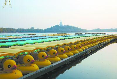 北京市属公园小型游船停航