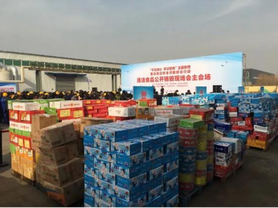 全國違法食品公開銷毀_广州报废食品销毁_主會場活動在河北省舉行