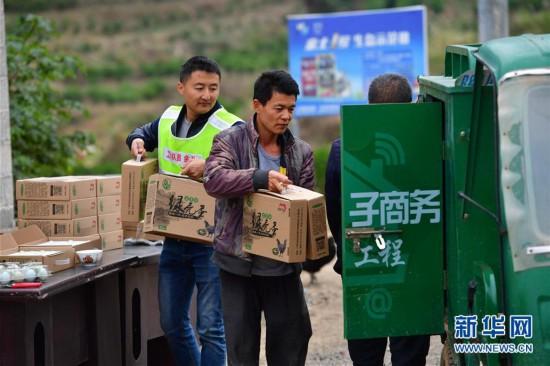 (社会)(6)广西鹿寨:做大做强产业 提高脱贫质量