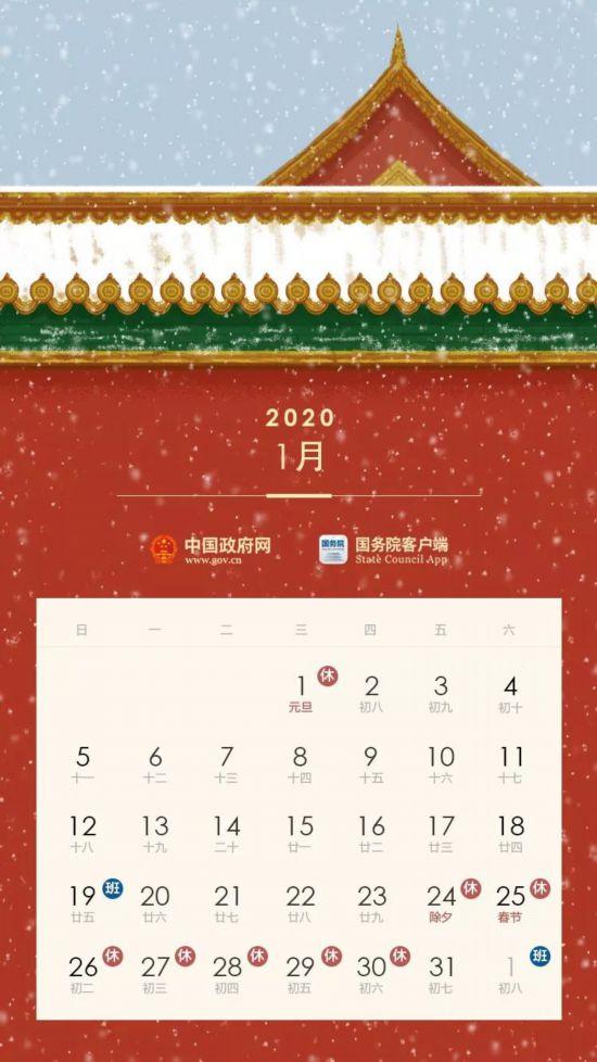 http://www.bjhexi.com/xiuxianlvyou/1565849.html