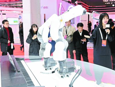 最赚钱的网络游戏:2019世界5G大会在北京经济技术开发区开幕