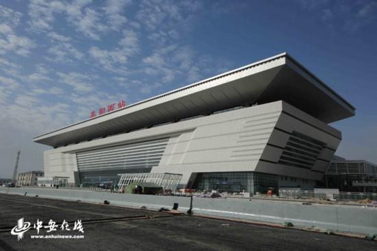 高鐵要來了!記者探訪阜陽、亳州兩城高鐵站