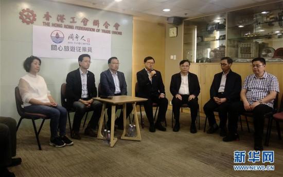 """香港业界吐苦水:""""收入减少九成,让人走投无路"""""""