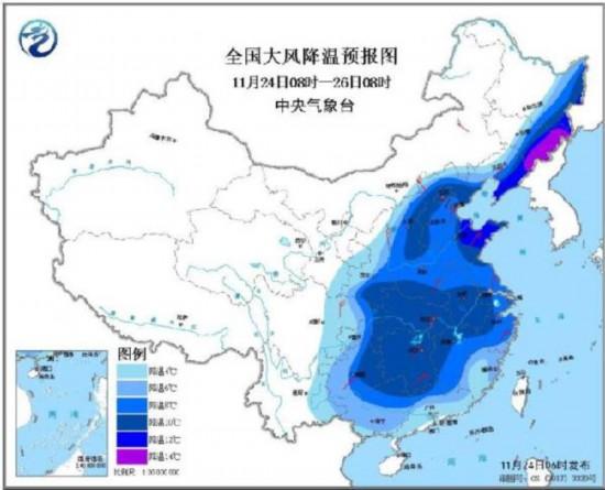 寒潮蓝色预警:西北华北东北等局地降温幅度可达12℃
