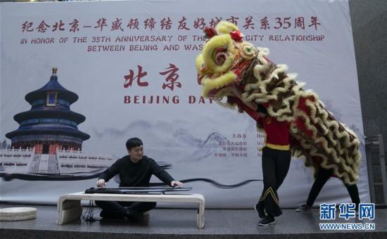 http://www.bjgjt.com/beijingxinwen/90626.html