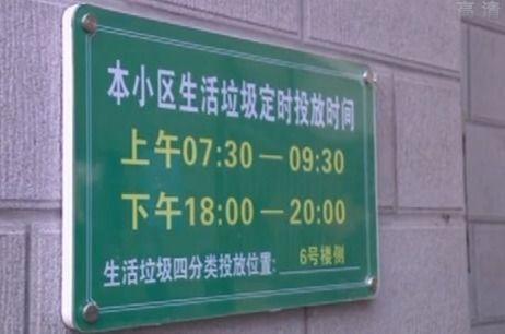 """上海""""最�览�圾分�""""施行四��月效果�h超�A期"""