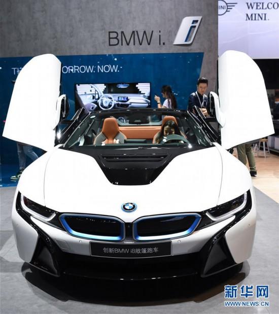 (经济)(4)广州国际车展拉开帷幕