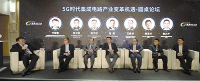 5G时代将会集成电路产业带来巨大的改变