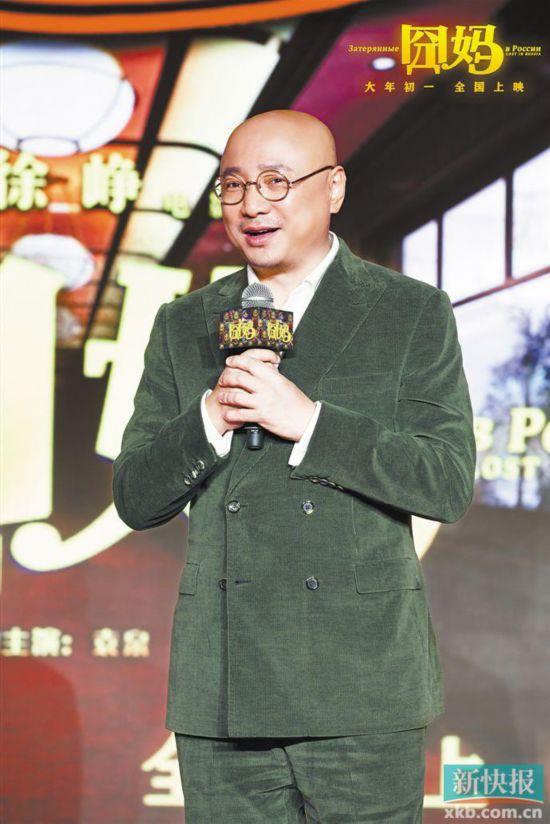 《囧妈》在厦门举办发布会 徐峥讲述中国式母子关系