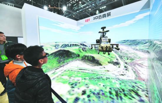 LDE柔性屏显示3D仿真效果令人惊艳。记者 苏玲 摄