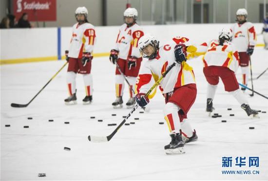 (体育)(7)冰球――中国U18女子冰球队加拿大集训备战世锦赛