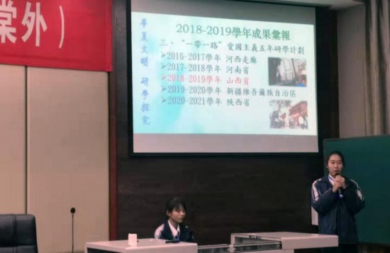 推动考古进中学,全国中学考古社召开第三次年度交流大会