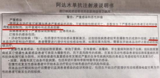 福建:患者用药后感染肺结核 医院愿担责三成