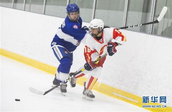 (體育)(5)冰球——中國U18女子冰球隊加拿大集訓備戰世錦賽