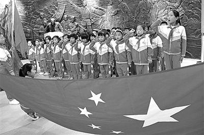 爱国主义教育文化认同、国家认同是底线