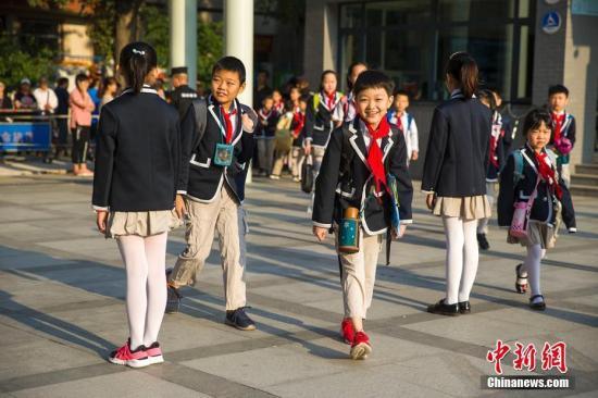 中国不断探讨教育如何适应未来
