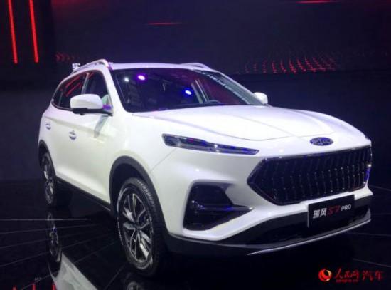 2019广州车展直击:瑞风S7 PRO升级亮相 多点布局3.0时代