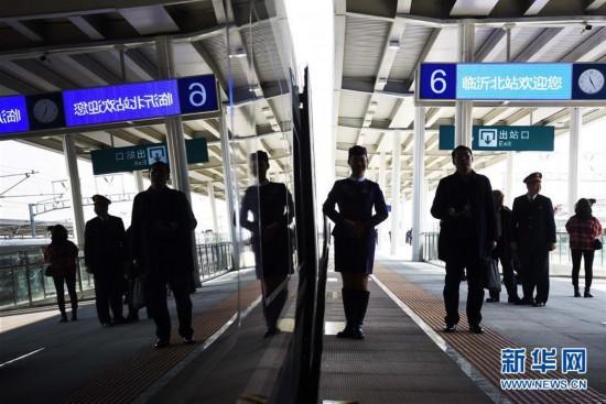 (经济)(8)沂蒙革命老区首次接入全国高铁网